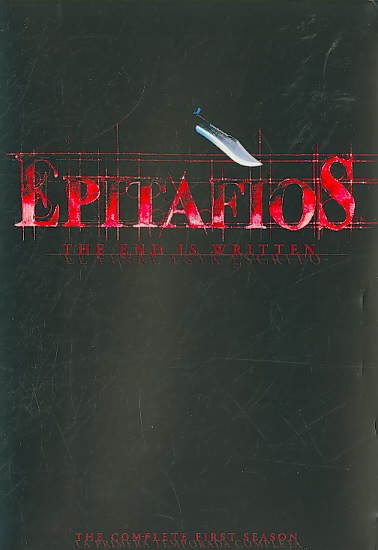 EPITAFIOS:COMPLETE FIRST SEASON BY CHAVEZ,JULIO (DVD)
